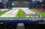 В Дании на стадионе сделали центр тестирования на COVID-19