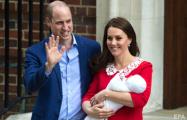 Герцогиню Кембриджскую и новорожденного принца выписали из больницы