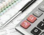 Профицит республиканского бюджета - 1% ВВП