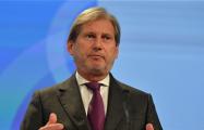 Иоганнес Хан: Для Евросоюза очень важно, как пройдут «выборы» в Беларуси