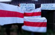 Минский район и Дражня вышли на акции в поддержку Андрея Любецкого и всех смелых белорусов