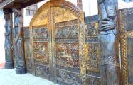 Как небольшой музей под Гомелем стал мировой знаменитостью