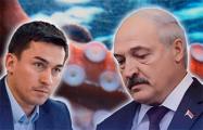 Как друзья Лукашенко присосались к кормушке