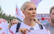 Елена Левченко: Они никогда не смогут убить дух и силу белорусского народа