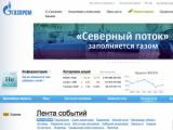 """Anonymous заступились за Арктику атаками на """"Газпром"""" и """"Роснефть"""""""