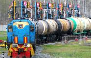 Украина закупила нефтепродукты у Беларуси