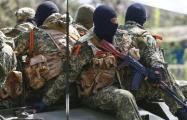 Минобороны Украины: Россия пыталась привлечь на «Запад-2017» силы из Донбасса