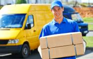 За что посылку из-за границы могут обложить пошлинами