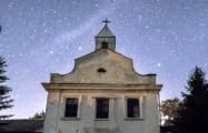 Под звездным небом: 16 мест Беларуси, которые стоит увидеть