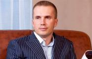 Экс-депутат Госдумы:  Боевиков «ДНР/ЛНР» финансировал сын Януковича