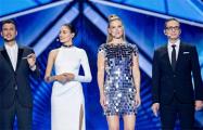 В Тель-Авиве проходит финал «Евровидения» (видео, онлайн)