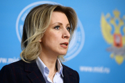 В МИД ответили на заявления о готовности России отдать ИГ часть Сирии
