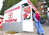 Минск потерял 44 страны сбыта продукции