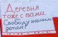 Белорусские пенсионеры: Свободу нашим детям!