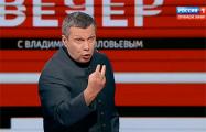 Пропагандист Соловьев похвалил Гитлера в прямом эфире россТВ
