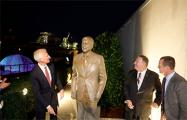 В Берлине установлен памятник Рональду Рейгану