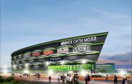 Возле железнодорожного вокзала построят торговый центр за $20 миллионов