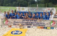 БАТЭ в шестой раз подряд стал чемпионом Беларуси