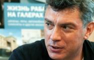 В Вильнюсе пройдет день памяти Бориса Немцова