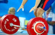 Беларусь заняла второе место в медальном зачете ЧЕ по тяжелой атлетике