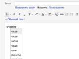 Gmail научился понимать транслит