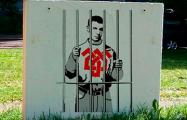 Фотофакт: Граффити в поддержку «Белого Легиона», которое хотел нарисовать Ларичев