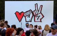 Минск 19 июля: яркий фоторепортаж