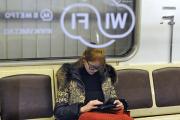 Объем российского рынка услуг Wi-Fi к 2018 году достигнет 1,75 миллиарда рублей