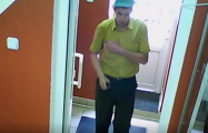 В Гродно мужчина украл коробку с пожертвованиями для детского хосписа