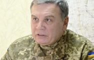 Андрей Таран назначен министром обороны Украины