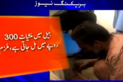 В Пакистане обвиняемый принял наркотики в зале суда