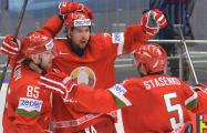 Белорусские хоккеисты взяли реванш у швейцарцев