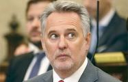 Австрия окончательно разрешила экстрадицию Фирташа в США