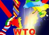 Евросоюз хочет, чтобы Беларусь вошла в ВТО