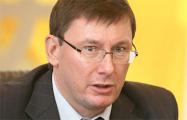 Луценко: Взрывы в Балаклее произошли из-за прилетевшего из РФ беспилотника