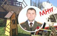 Как живет российский военный, подозреваемый по делу MH17
