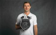 Лучший защитник чемпионата Беларуси перешел в «Ислочь»