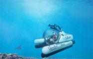 Uber запустил в Австралии услуги подводной лодки