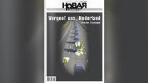 «Новая газета»: Мы извинились от имени всех, кто участвует в конфликте