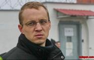 Дашкевич – милиционерам: Вы служите сатане