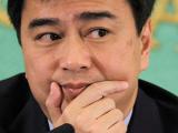 Бывшего премьера Таиланда обвинили в убийстве при разгоне демонстрации