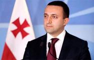В Грузии утвердили правительство во главе с Ираклием Гарибашвили