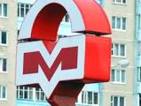Проезд в метро может подорожать до 3700 рублей