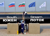 Болгария остановила строительство «Южного потока»