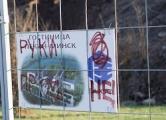 Защитники парка 40-летия Октября пытаются остановить еще одну стройку