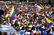 В Венесуэле свергают Мадуро
