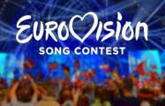 В Стокгольме проходит финал «Евровидения»