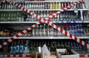В Гродненской области уберут алкоголь из придорожной торговли