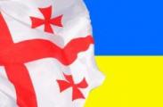 Грузия и Украина поддержали Беларусь на саммите «Восточного партнерства»