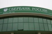 Нацбанк временно экспроприирует кредит Сбербанка РФ «Беларуськалию»